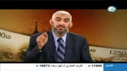 فلسطين في العصر البرونزي القديم - د. راغب السرجاني- ج2