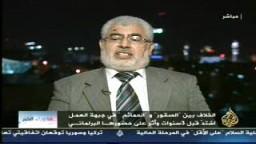 الإخوان المسلمون فى الأردن .. وتعيين أمين عام لجبهة العمل الإسلامى