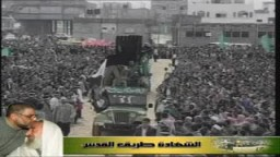 فيلم تسجيلى عن قصة حياة الشيخ أحمد ياسين