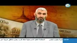 فلسطين في العصر البرونزي المتوسط- د. راغب السرجاني- ج3