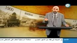 فلسطين في العصر البرونزي المتوسط- د. راغب السرجاني- ج4