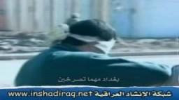 كليب انشودة بغداد للمنشد أسامة الخولى