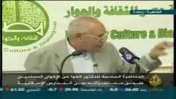 مدرسة الإخوان الفكرية- د. محمد سليم العوا - المحاضرة السادسة ج 5