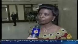 منظمة الشفافية الدولية- نظام الحكم في مصر غير فعال