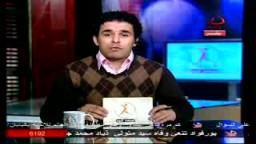 هدف أحمد سمير في سانت ترويدين