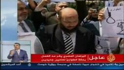 البرلمان المصرى يمدد العمل بقانون الطوارىء وسط إحتجاجات واسعة من المعارضة المصرية