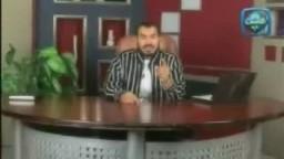 د. صلاح سلطان - التربية القرآنية (سوة يس ج2
