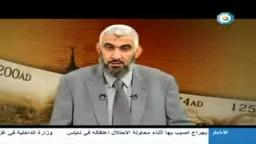 فلسطين في العصر البرونزي المتوسط- د. راغب السرجاني- ج5