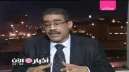 تعليق أ. ضياء رشوان على قرار تمديد قانون الطوارئ