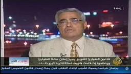 ما وارء الخبر .. تمديد قانون الطواريء ضرورة لقمع المعارضة فى مصر .. 2