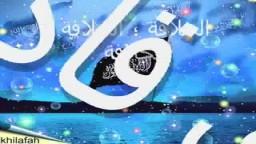 انشودة تركية رائعة عن الخلافة الإسلامية