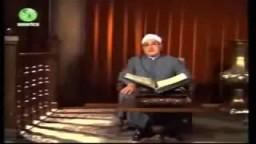 تفسير القرآن للشيخ الإمام محمد  الغزالي الاية 56ـ 59 من سورة الأنعام ... 1