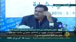 ندوة- هل من أفق لمشروع عربي؟ د. عزمي بشارة ج2