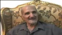 الحاج كمال عبدالمحسن يحكى عن تاريخ الإخوان بالفيوم .. فى حديث الذكريات ومشوار حياته فى دعوة الإخوان