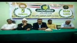 النائب الإخوانى أ / سيد  عسكر .. الفساد يجد الأرض الخصبة فى ظل قانون الطوارىء