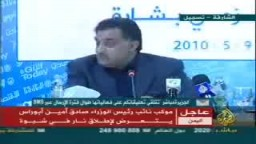 ندوة- هل من أفق لمشروع عربي؟ د. عزمي بشارة ج3