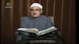 تفسير القرآن للشيخ الإمام محمد الغزالي الاية 44ـ 48 من سورة التوبة 2
