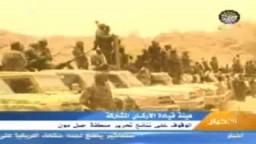 إعتقال الشيخ حسن الترابى فى السودان