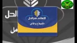 الحاج عيد دحروج مرشح الإخوان المسلمين فى إنتخابات مجلس الشورى 2010