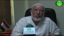 حصرياً .. كلمة أ/ جمعة أمين نائب المرشد العام فى ذكرى وفاة المرشد الراحل أ/ عمر التلمساني