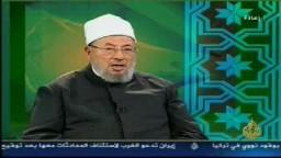 د. يوسف القرضاوى فى حلقة هامة بعنوان  - ثقافة التبرير ومداخلها .. 1