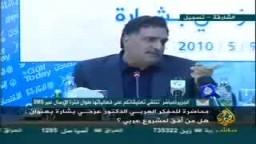 ندوة- هل من أفق لمشروع عربي؟ د. عزمي بشارة ج7