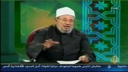 د. يوسف القرضاوى فى حلقة هامة بعنوان  - ثقافة التبرير ومداخلها .. 2