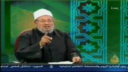 د. يوسف القرضاوى فى حلقة هامة بعنوان  - ثقافة التبرير ومداخلها .. 3