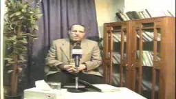 شرح رسالة - دعوتنا- د. عصام العريان ج1