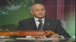 د/عصام العريان يرد على افتراءات الاعتراف باسرائيل برنامج ببساطة على قناة المحور الجزء الثانى