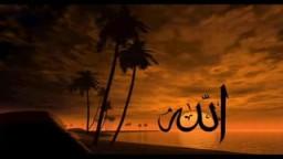 نشيد العيد - سامى يوسف