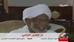 مقابلة خاصة- د. حسن الترابي-- ج2
