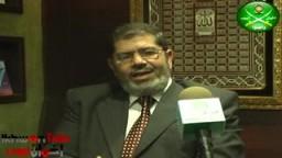 حصرياً .. د. محمد مرسى عضو مكتب الإرشاد يتحدث عن الإخوان والأحداث الجارية مايو 2010