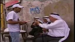 حملة فلسطينية لمقاطعة منتجات المستوطنات الصهيونية