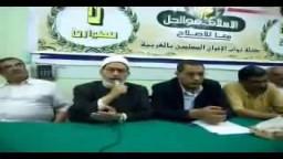 النائب الإخوان سيد عسكر .. النظام الحاكم يعتبر كل القوى السياسية محظورة وليس الإخوان فقط