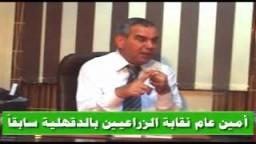 حوار مع م. أحمد الزحزاحي - مرشح الإخوان لمجلس الشورى 2010 دائرة المنزلة .. 2