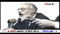كلمة د. على بركات مرشح الإخوان لمجلس الشورى 2010 .. فى المؤتمر الصحفي لمرشحي الإخوان بالاسكندرية
