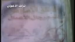 د.حسين شحاته ... الإقتصاد المصرى وشعار الإسلام هو الحل