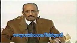 شاهد على العصر - يوسف ندا والعلاقات الدولية للإخوان  .. الجزء الخامس