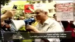 الأمن يخلي شارع مجلس الشعب من المعتصمين ويهددهم بالكنس
