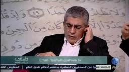 تأملات فى الدين والسياسة .. رواد الإصلاح الإسلامى.. محمود شكرى الألوسى .. 2