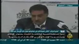 الاعلام ومسيرة الاصلاح في الاقطار العربية ندوة لـ د. عزمي بشارة