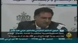الإعلام ومسيرة الإصلاح في الأقطار العربية - ندوة لـ د. عزمي بشارة ج 3