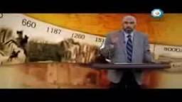فلسطين في عصر النبوة- د. راغب السرجاني ج1