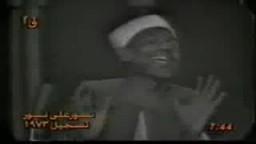 تسجيل نادر للشيخ الشعراوي منذ عام 1973 ج 2