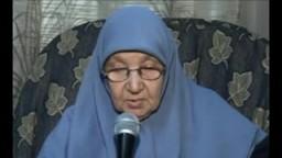 الحاجة فريدة بدران ( زوجة  الحاج /حسن الجمل ) نساء مجاهدات على طريق الدعوة .إخون ويكي.الجزء الأول