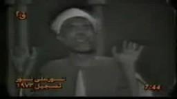 محمد صلى الله عليه وسلم القائد والقدوة  للشيخ عصام البشير ج2