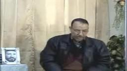 شرح رسالة - دعوتنا- د. عصام العريان ج7 والأخير