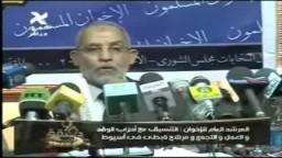 الإخوان والتنسيق مع الجهات والأحزاب الأخرى