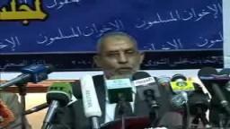 المؤتمر الصحفي لفضيلة المرشد العام حول  تجاوزات الانتخابات